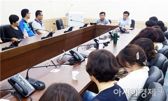 함평군 CCTV관제센터 관제요원, 개인정보보호 보안교육 실시
