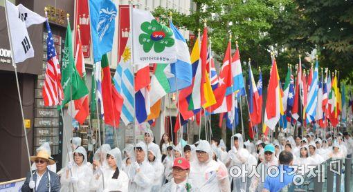 [포토]'정전 협정 63주년 국기 퍼레이드'