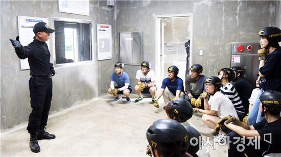 광주소방학교, 교육공무원 소방안전교육 실시