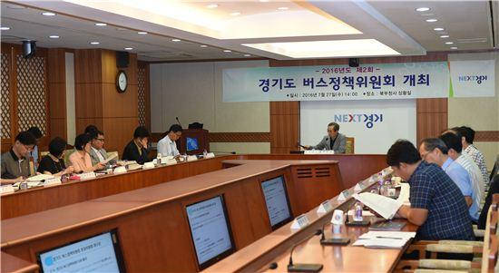 경기도 버스정책위원회가 성남과 안산 산업단지 통근용 전세버스 허가를 심의하고 있다.