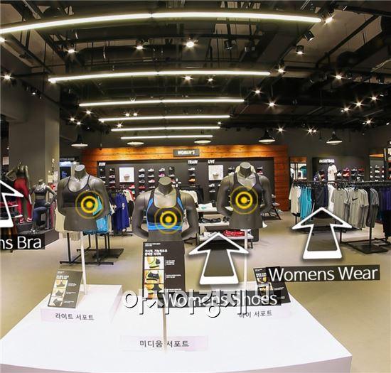 """""""내 방이 백화점 매장으로 변신"""" 더현대닷컴, VR스토어 오픈"""