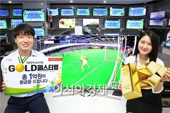 리우 올림픽 앞두고 대형·고화질 TV '인기'