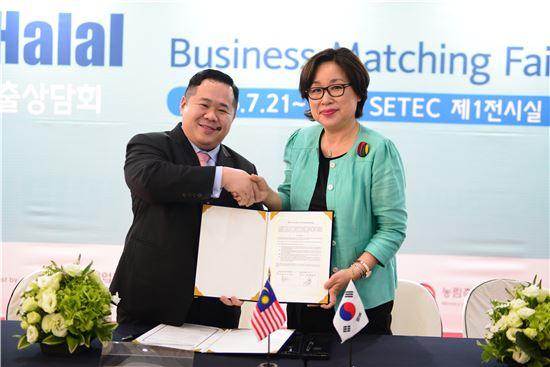 ㈜에코파이코텍과 말레이시아 CHEOGO VENTURES가 수출계약 업무협약을 체결했다.
