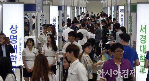 [포토]수험생 몰린 대학입학정보박람회