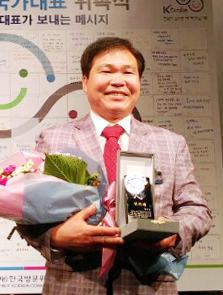 나비의 꿈 식당 박주선 대표