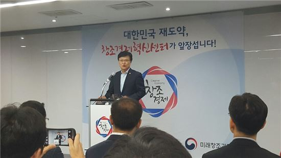 최양희 장관