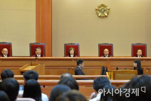 [포토]헌법재판소, '김영란법' 합헌 결정