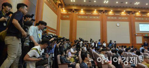 [포토]북적이는 헌법재판소