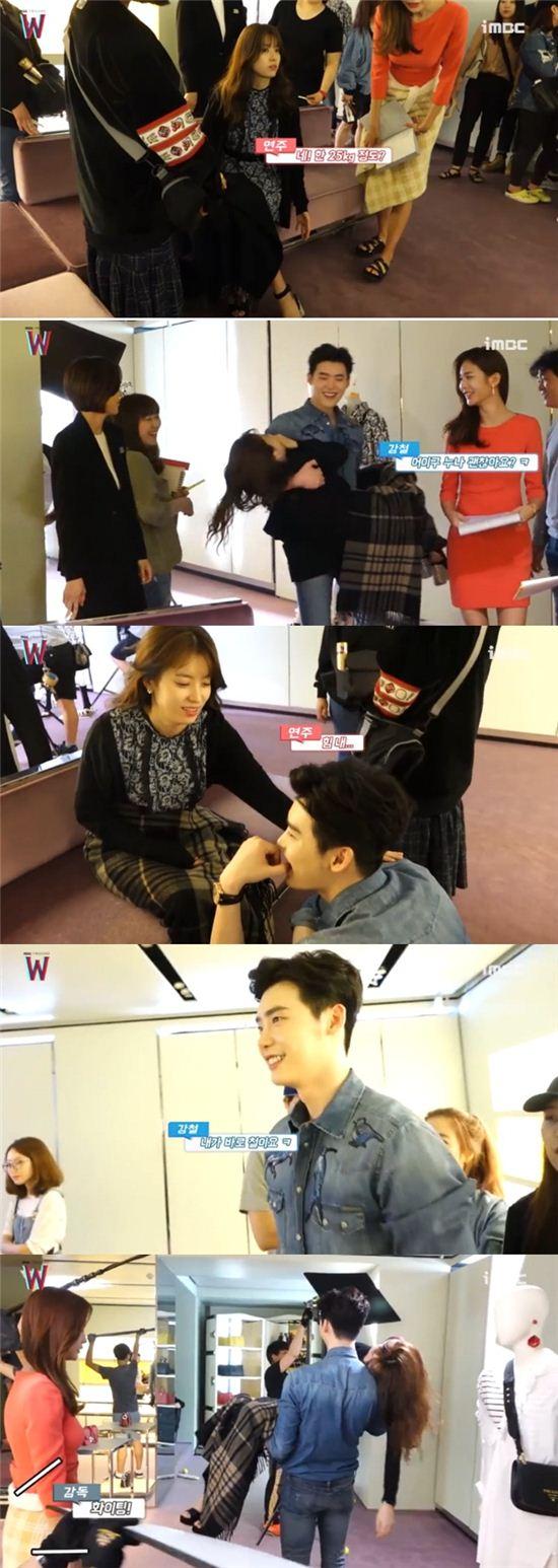 사진=MBC 'W' 메이킹 영상 캡처