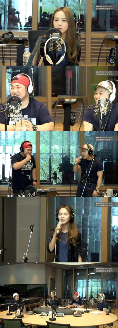 '정오의 희망곡' 송소희X길구봉구 / 사진=MBC 보이는 라디오 캡처