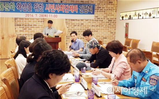 광주시, 시민사회단체와 배려교통문화 앞장 다짐