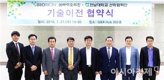 윤택림 전남대학교병원장,골형성 촉진용 합성 펩타이드 기술이전 협약