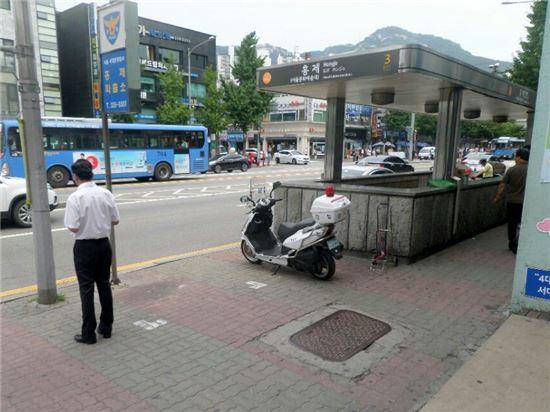 홍제전철역 주변 노점 정비 후 모습