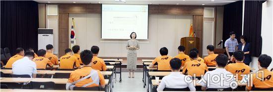 광주북부소방서, PSTD예방을 위한 심리상담실 운영