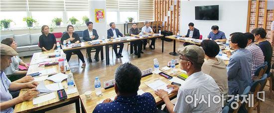 광주광역시 '舊 인화학교 부지활용 방안 마련 TF팀'은 28일 제5차 회의를 열고 옛 인화학교 부지에 '장애인인권복지타운(가칭) 건립'을 제안했다.