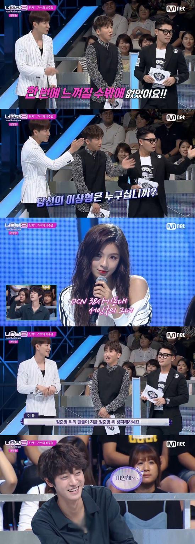 이선빈/사진= Mnet '너의 목소리가 보여3' 방송 캡처