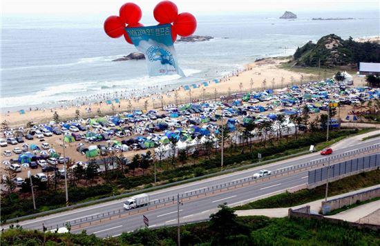 현대차그룹이 내수 진작을 위해 그룹 차원의 휴가 프로젝트를 실시한다. 사진은 기아차가 마련한 하계 휴양소.