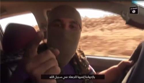 IS, 러시아 협박 동영상/사진=유튜브 화면 캡처