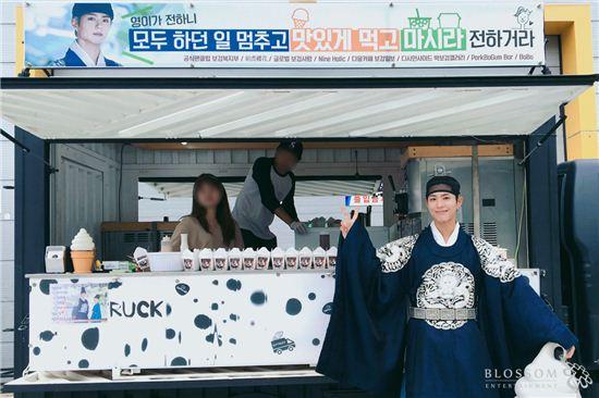 박보검 / 사진=블러썸 엔터테인먼트 제공