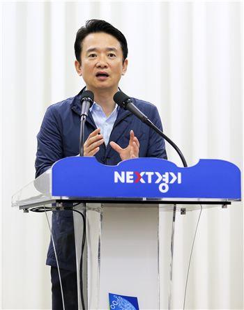 남경필 경기지사가 8월 월례조회에서 김영란법 시행에 따른 법적용 여부를 알려주는 콜센터를 설치 운영하겠다고 밝히고 있다.