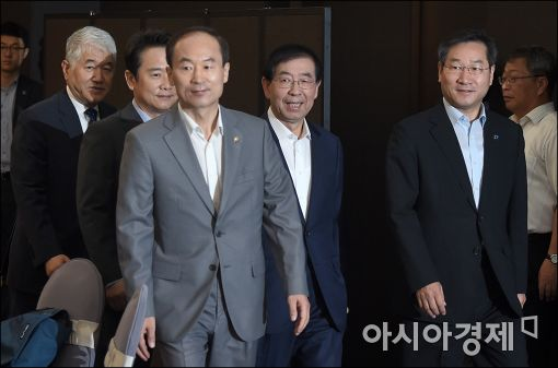 [포토]회의 참석하는 박원순·유정복·남경필