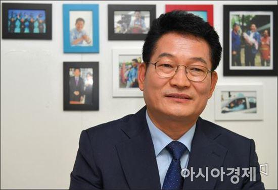 """송영길 """"朴대통령, 경호·예우 박탈법 발의하겠다"""""""