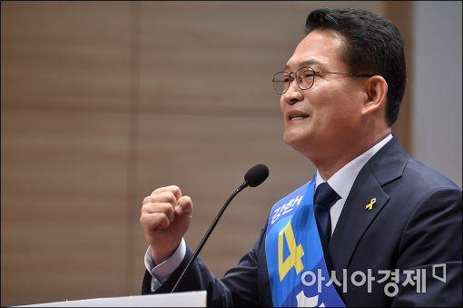 '충격의 패배' 송영길, 그가 당대표 되어 이루려 했던 꿈