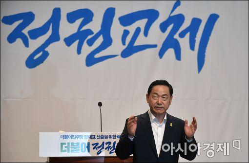 """김상곤 """"신임지도부에 간곡한 부탁…'지역통합'해야"""""""