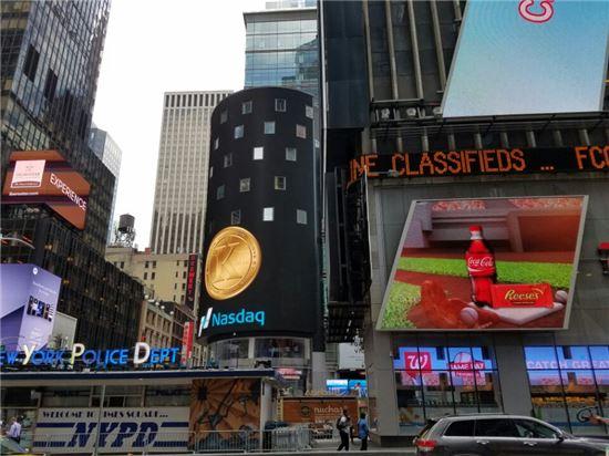미국 뉴욕 맨해튼의 타임스퀘어 앞 전경.