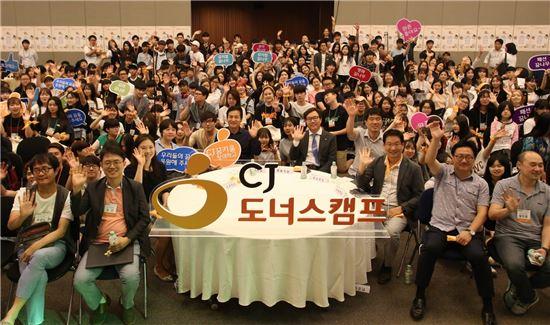 CJ그룹, '꿈키움창의학교' 입학식 개최