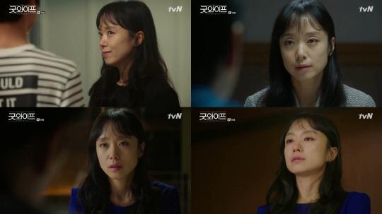 전도연. 사진=tvN '굿와이프' 방송 캡쳐