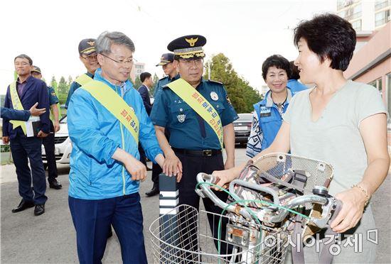 광주 광산구 여성·어린이 안전 점검 실시
