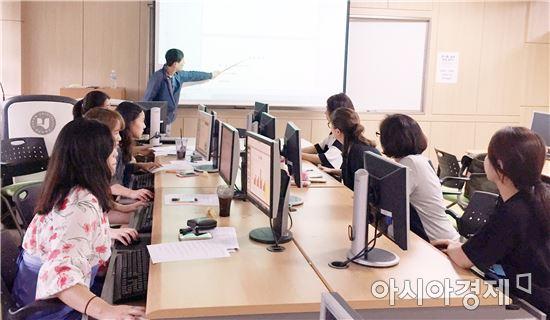 호남대 관광경영학과, 컴퓨터 활용능력 몰입형교육 실시