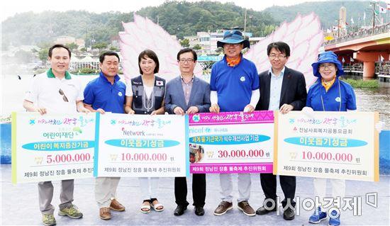 장흥군(군수 김성)은 축제 마지막 날인 4일 오후 물축제장 보조무대에서 수익금 전달식을 가졌다.
