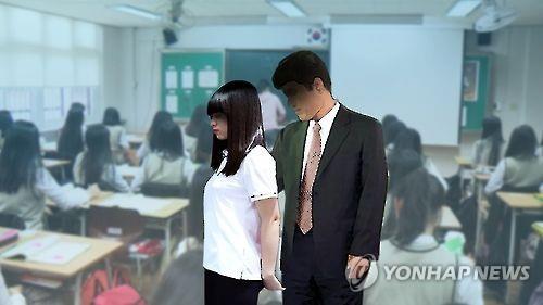 울산 초등학생 성추행한 체육교사. 사진=연합뉴스 제공