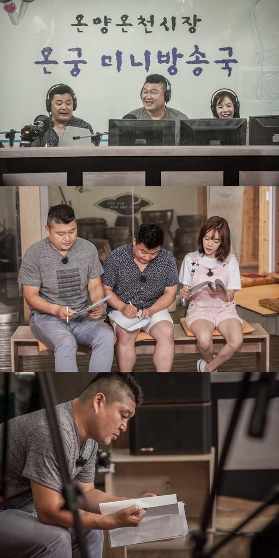 천하장사 강호동 윤정수 써니. 사진=JTBC '천하장사' 제공