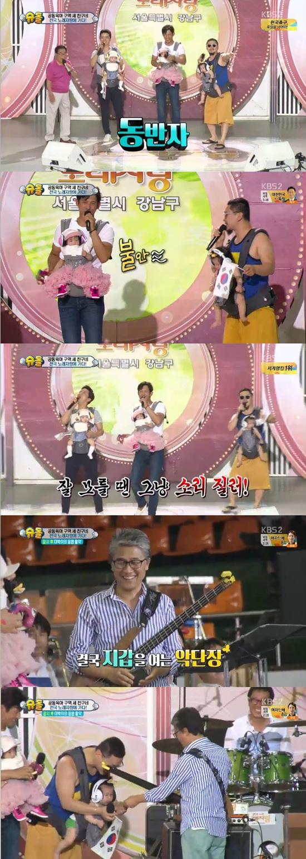 오지호, 양동근, 인교진 전국노래자랑. 사진=KBS2 '슈퍼맨이 돌아왔다' 방송 캡쳐