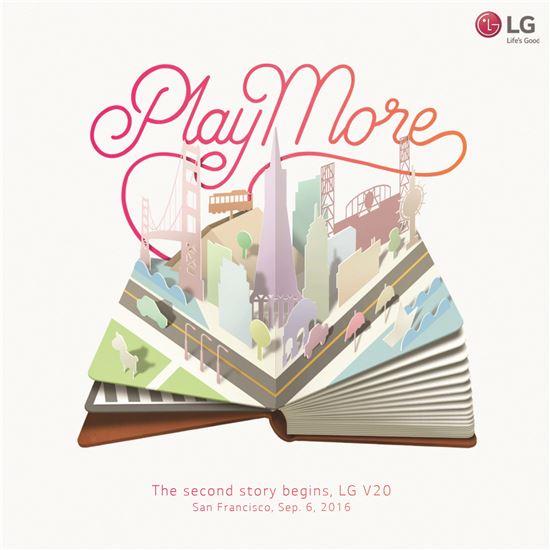 LG V20 공개행사 초대장