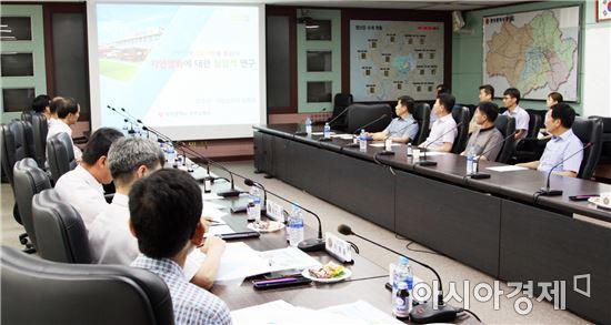광주소방안전본부, 화재조사 연구논문 발표대회 개최