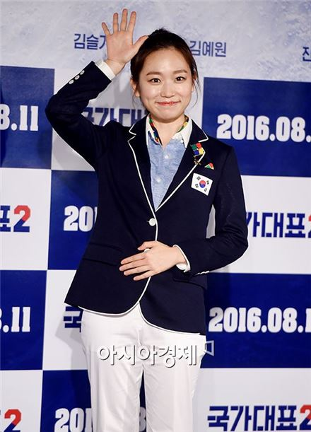 영화 '국가대표2'의 김슬기[사진=스포츠투데이 제공]