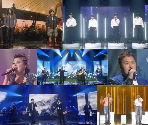 불후의 명곡 해변가요제 특집. 사진=KBS2 '불후의 명곡' 방송 캡쳐