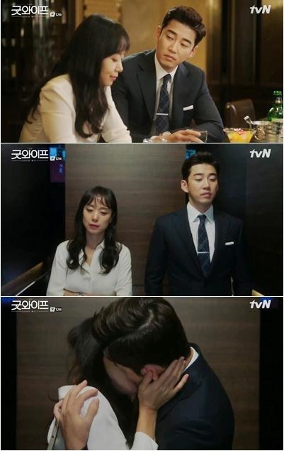 전도연 윤계상. 사진=tvN '굿와이프' 방송 캡쳐