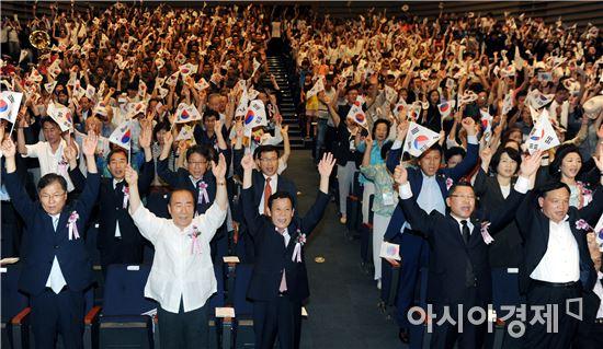 [포토]광주시 제71주년 광복절 경축식 개최