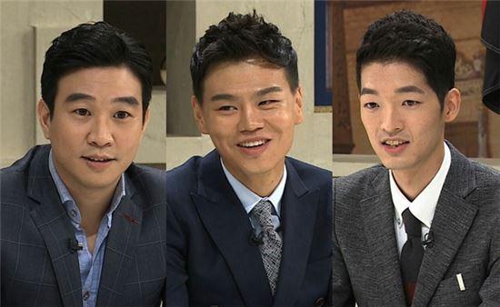 조승연 왕심린 오오기. 사진=JTBC '비정상회담' 제공