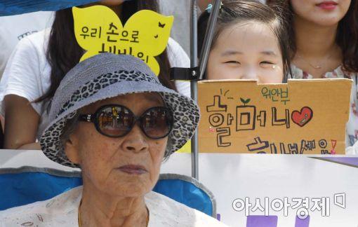 [포토]'할머니, 힘내세요'