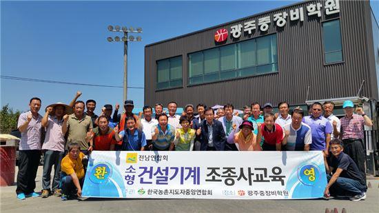 전남 화순군(군수 구충곤)의 3t 미만 소형 건설기계(굴삭기·지게차) 운전면허 취득을 지원한 15명 전원이 면허를 취득했다.