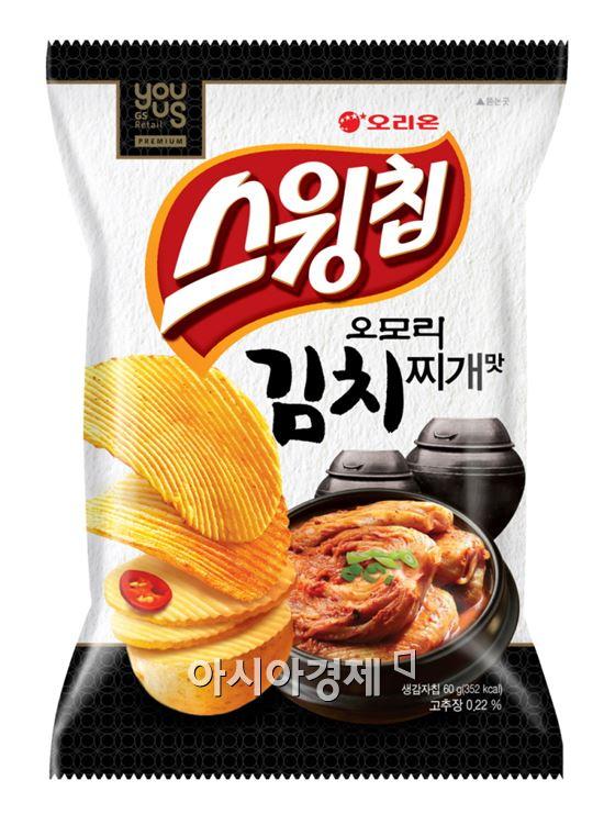 GS25 유어스스윙칩오모리김치찌개맛