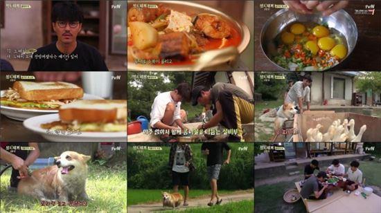 삼시세끼. 사진=tvN '삼시세끼 고창편' 방송 캡쳐