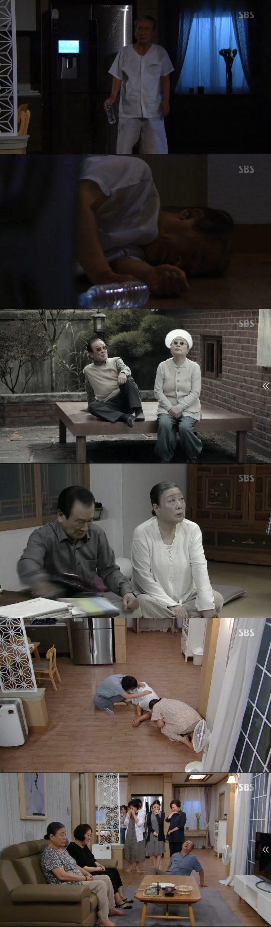 드라마 '그래 그런거야' 마지막 회 /사진=SBS 제공