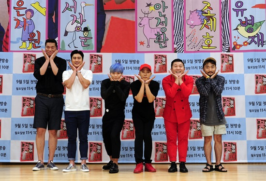 꽃놀이패 서장훈 안정환 이재진 은지원 조세호 유병재. 사진=스포츠투데이DB, SBS 제공